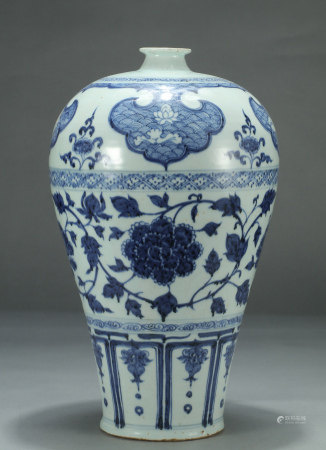 Antique Blue and White Meiping