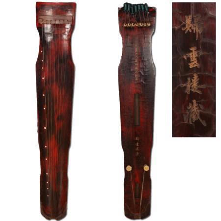 Antique Music Instrument GuQin