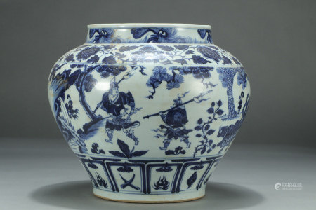 Antique Blue and White Floral Jar