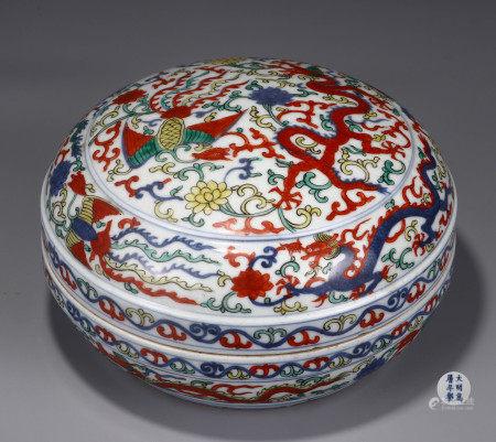 Famille Verte Dragon and Phoenix Box Ming Dynasty
