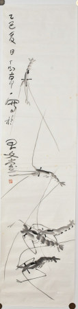 Ding Yanyong (1902-1978) Five Shrimps