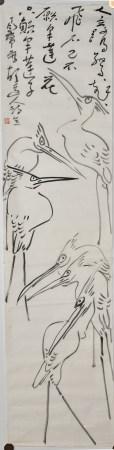Ding Yanyong (1902-1978) Six Herons