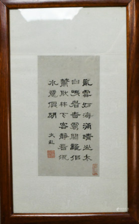 Wen Peng (1498-1573)Calligraphy