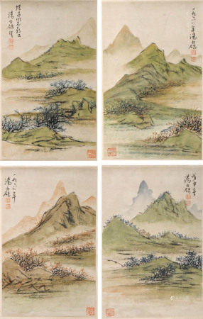 Tang You Chu(1912-1967)Landscape