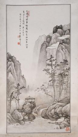 Peng Chun Shi (1896-1976) Landscape