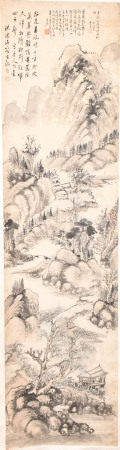Cao You Guang Landscape Qing Dynasty