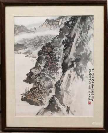 Tang Yi Fang (1901-1982) Landscape