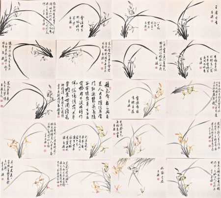 Lui Tai Orchid Album
