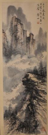 Wu Jing Shan (1943 - ) Landscape