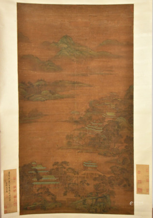 After Zhao Bo Ju (1120-1182) Landscape