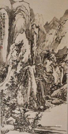 Lu Wu Ya (1912-1984) Landscape
