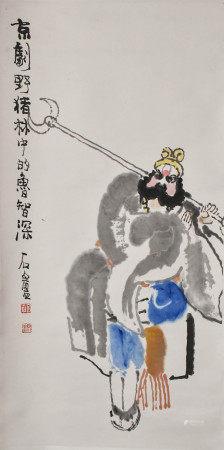 Hu Ting (1925 -) Opera Characters