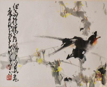 Chao Shao-an (1905-1998) Bird