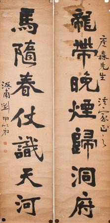 Liu Jia Di Calligraphy