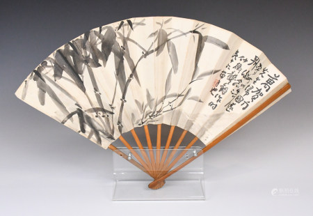 Gong Jun Folding Fan