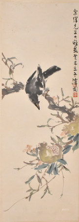 He Qi Yuan (1899-1970)Pomegranate and Bird