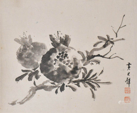 Huang Jun Bi (1898-1991) Pomegranate