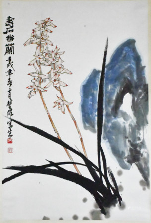 Fang Chu Xiong (1950-)  Orchid and Rock