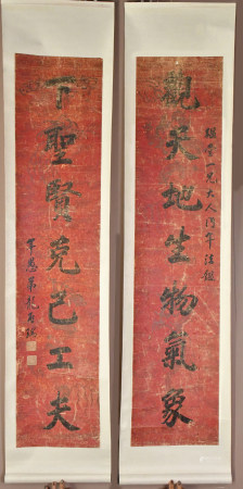 Long Qi Rui (1814-1858)Calligraphy Couplets