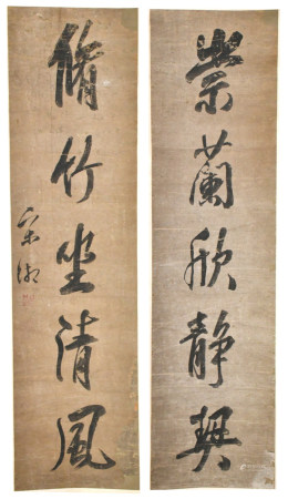 Song Xiang ( 1757-1826) Calligraphy Couplets