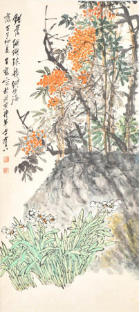 Wang He Flower and Fruit, Republic Period