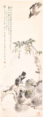 Hu Shao Sui Flower and Bird