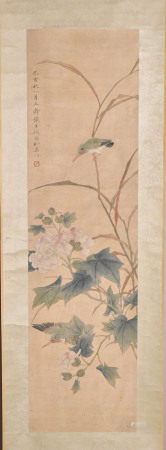 Zhang Zheng Shu Flower and Bird