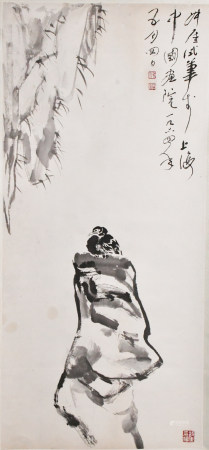 Qian Shou Tie (1897-1967)Bird and Rock