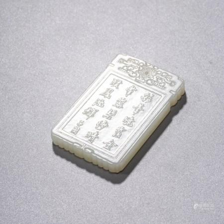 An Inscribed Jade Pendant