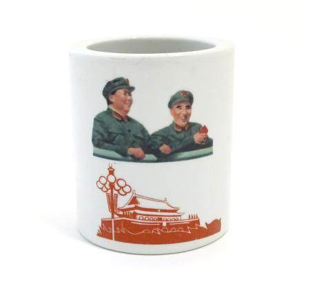 A Chinese Republic brush pot depicting Mao Zedong and Lin Biao and a mountainous scene with