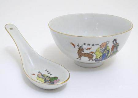 An Oriental rice / soup bowl and spoon, the bowl decorated with a seated sage with attendants and