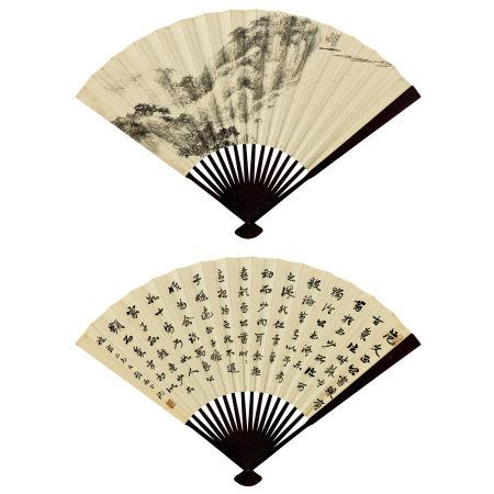 蕭俊賢(1865-1949)、鄭沅 (1866-1943) 山水、行書