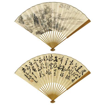 郭蘭枝 (1887-1935)、鄧散木(1898-1963) 山水、草書