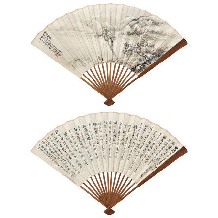 童大年 (1874-1955)、尚齋(近現代) 斷橋殘雪、行書