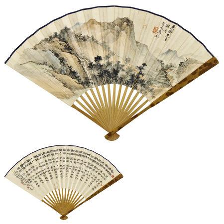 馬駘 (1886-1938)、季守正(1875-1949) 山水、隸書