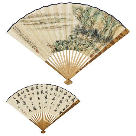 樊浩霖 (1885-1962)、馬公愚(1890-1969) 春山幽遠圖、行書
