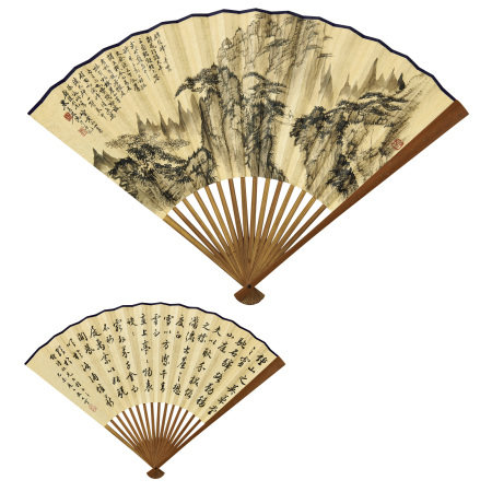 朱其石(1906-1965)、朱大可 (1898-1978) 萬壑松風圖、行書