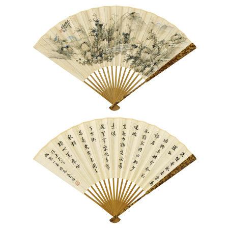 吳徵 (1878-1949)、蘭祥(生卒年不詳) 山水、行書