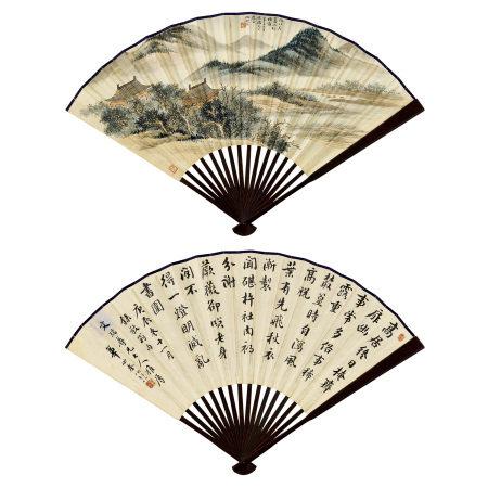馮超然(1882-1954)、華世奎 (1864-1942) 山水、行書