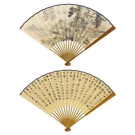 張穀年(1905-1987)、趙叔孺 (1874-1945) 山水、行書