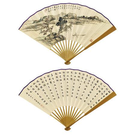 湯滌 (1878-1948)、寶熙(1871-1942) 山水、楷書