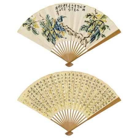 陳半丁(1876-1970)、張濟新 (1874-1952) 花卉、楷書