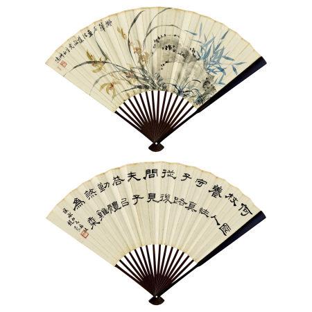 趙叔孺 (1874-1945) 蘭石、隸書