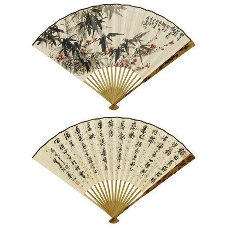 吳徵 (1878-1949) 梅竹、行書