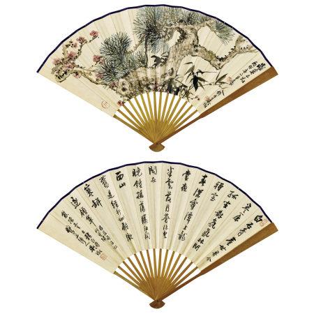 吳徵 (1878-1949) 歲寒三友、行書