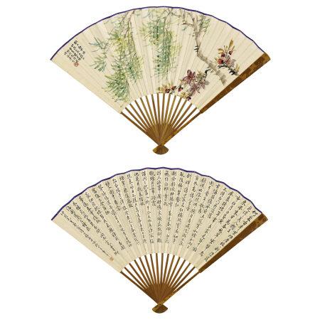 趙士鴻 (1879-1954)、童大年(1874-1955) 花卉、行書