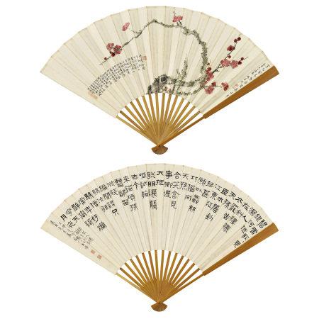 丁輔之(1879-1949)、王福厂 (1879-1960) 梅花、隸書