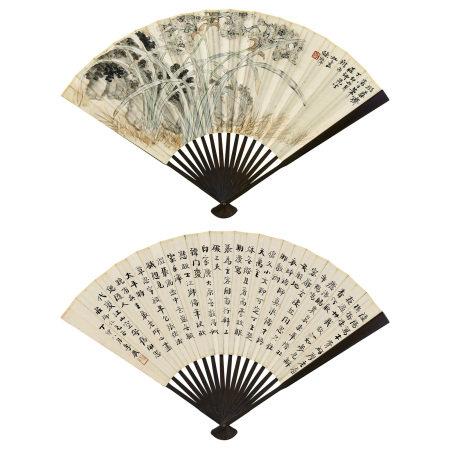 陳摩(1886-1945)、朱孝臧 (1857-1931) 水仙、行書