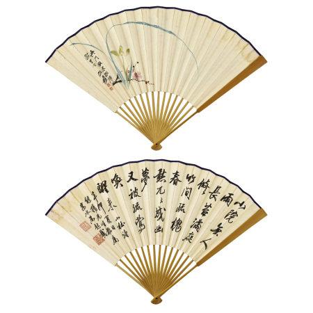 張大千(1899-1983)、朱屺瞻 (1892-1996) 梅蘭、行書