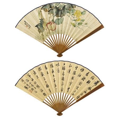 王葉(民國)、鄧散木 (1898-1963) 花卉草蟲、行書